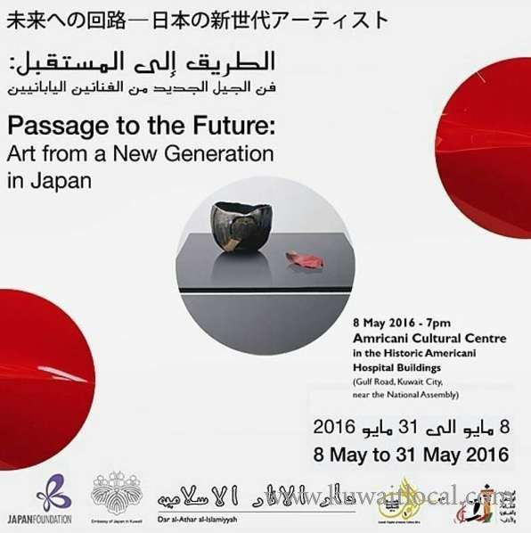 passage-to-the-future---art-from-a-new-generation-in-japan-kuwait