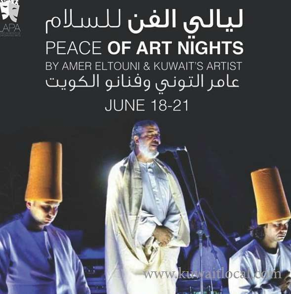 peace-of-art-nights-kuwait
