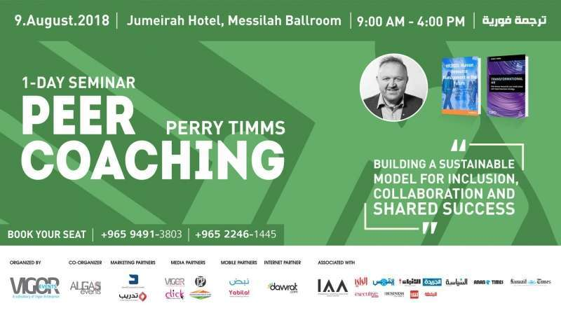 peer-coaching---one-day-seminar-kuwait