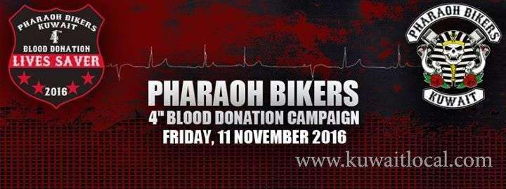 pharaoh-bikers-4th-blood-donation-kuwait