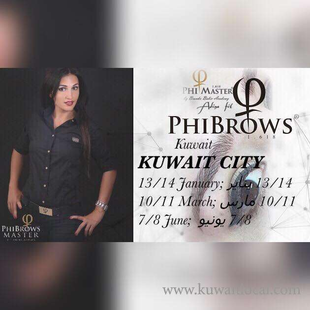 phiacademy---adina-fit-workshop-in-kuwait-city-kuwait