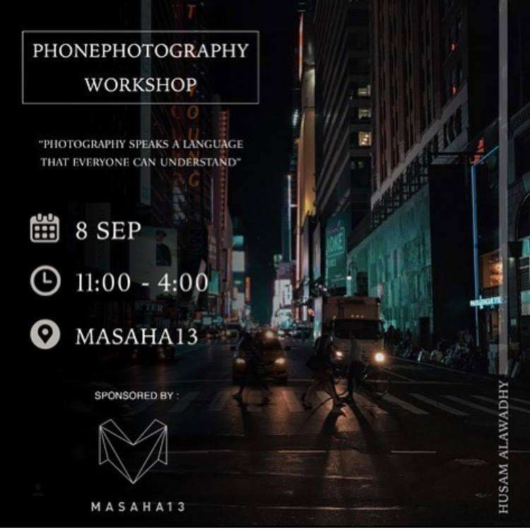 phone-photography-workshop-kuwait