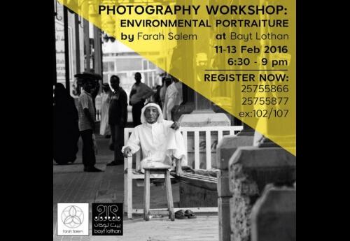 photography-workshop,-environmental-portarait-kuwait