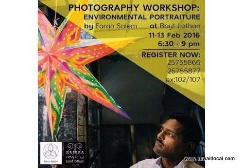 photography-workshop-at-bayt-lothan-|-events-in-kuwait-kuwait