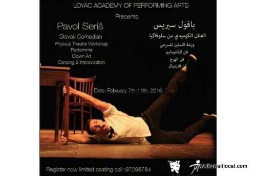 physical-theatre-workshop-|-events-in-kuwait-kuwait