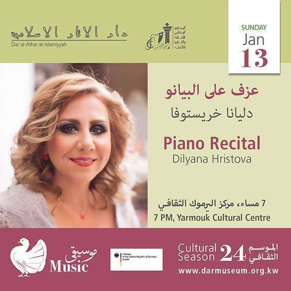 piano-recital-kuwait