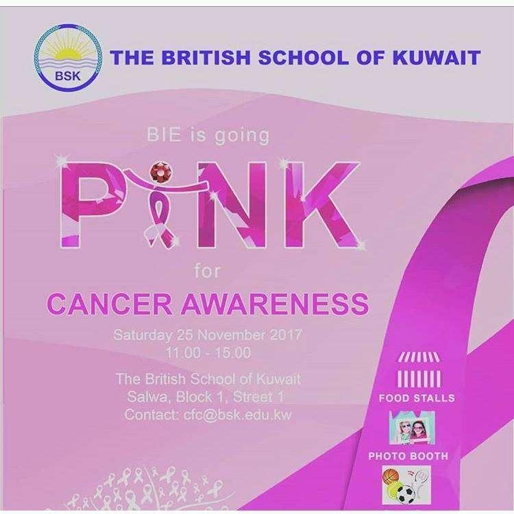 pink-kuwait