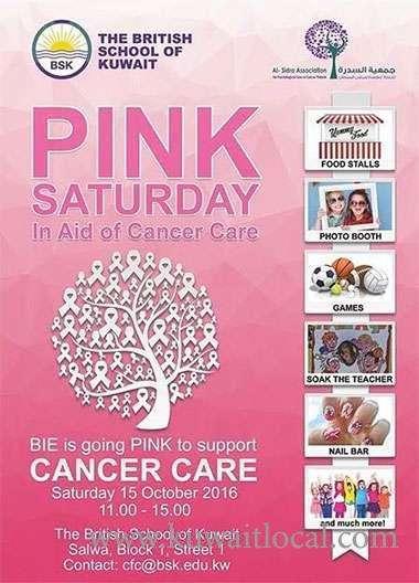 pink-saturday-carnival-kuwait