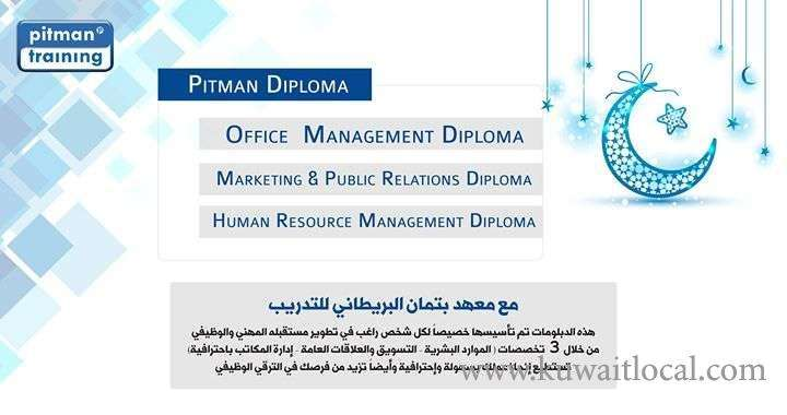 pitman-diploma-kuwait