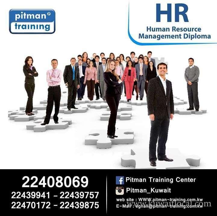 pitman-diploma-hr-marketing-office-management-kuwait