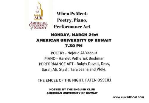 poetry,-piano-and-performance-art-kuwait