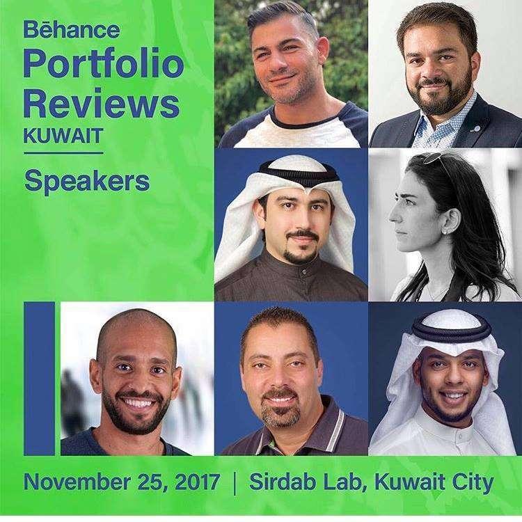 portfolio-reviews-kuwait