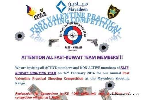 post-valentine-practical-shooting-competition-kuwait