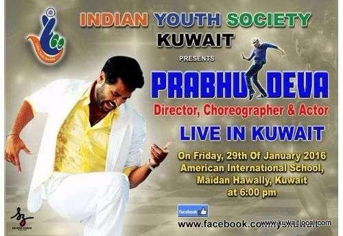 prabhu-deva-live-in-kuwait-kuwait