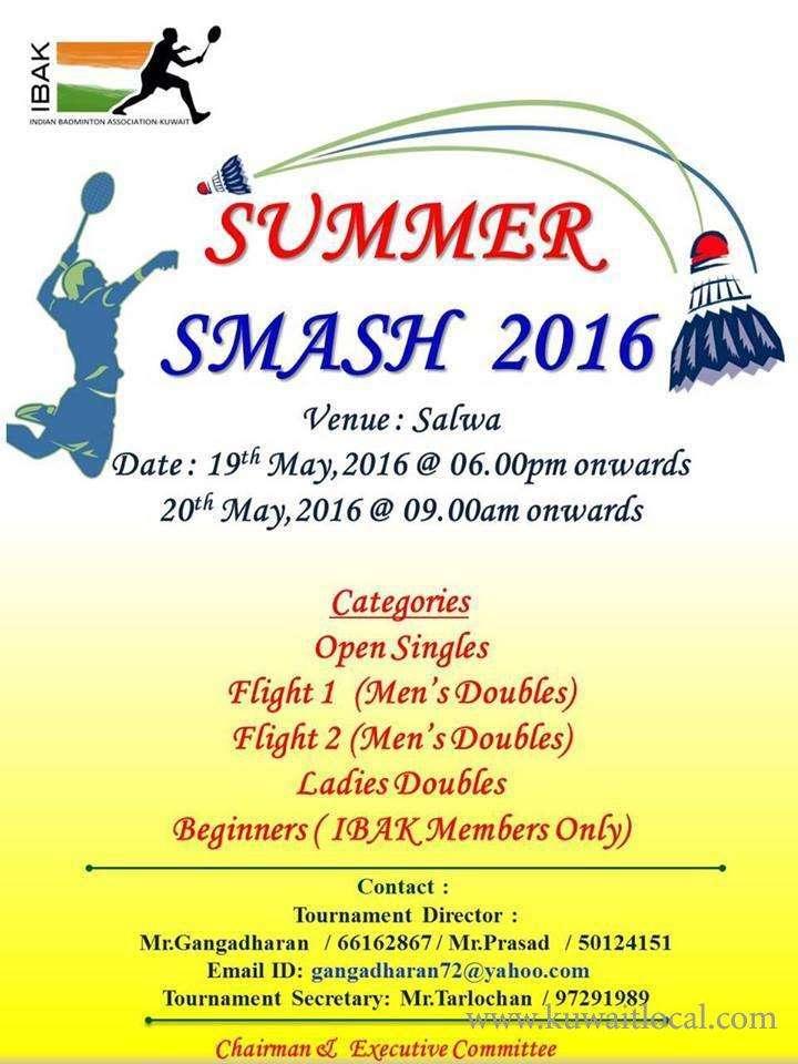 premier-badminton-tournament-kuwait