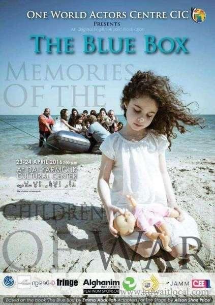 premier-of---the-blue-box--memories-of-the-children-war-kuwait