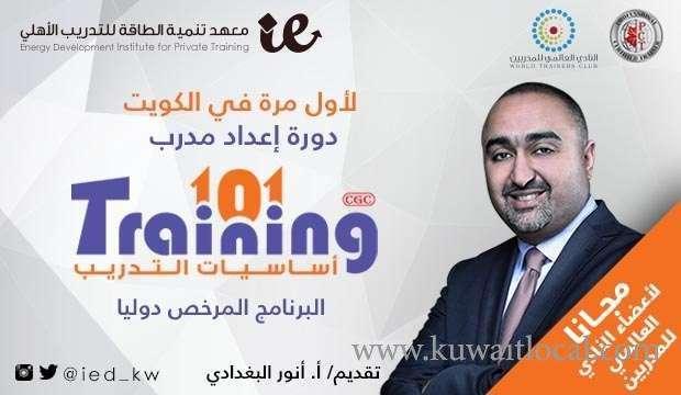 preparation-coach---basics-of-training---tot-kuwait