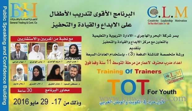 preparation-coach-for-the-youth-age-11-and-older-tot-kuwait