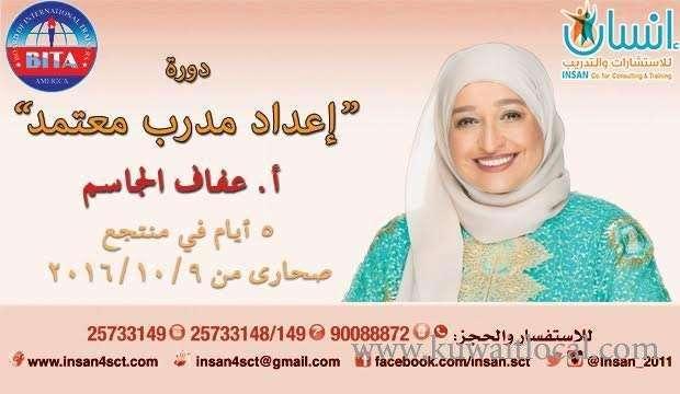prepare-a-certified-instructor-9-oct---13-oct-kuwait