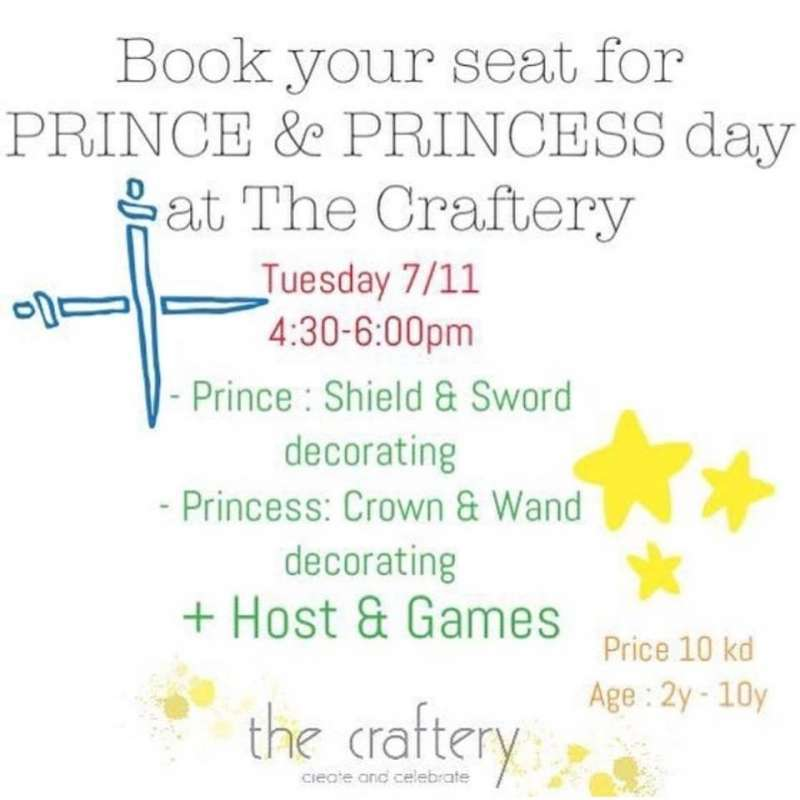 prince-and-princess-day-kuwait