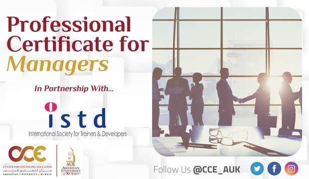 professional-certificate-for-managers-kuwait