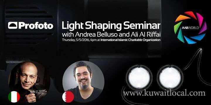 profoto-light-shaping-seminar-kuwait