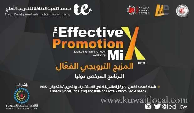 promotional-mix-workshop-kuwait