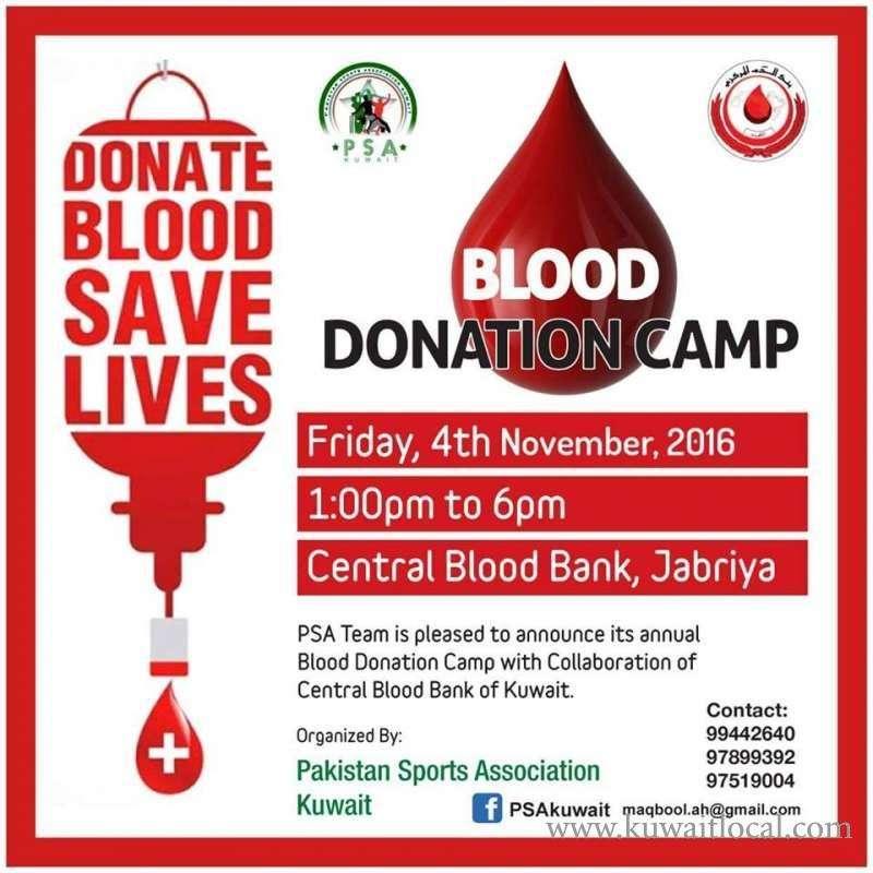 psa-annual-blood-donation-camp-kuwait