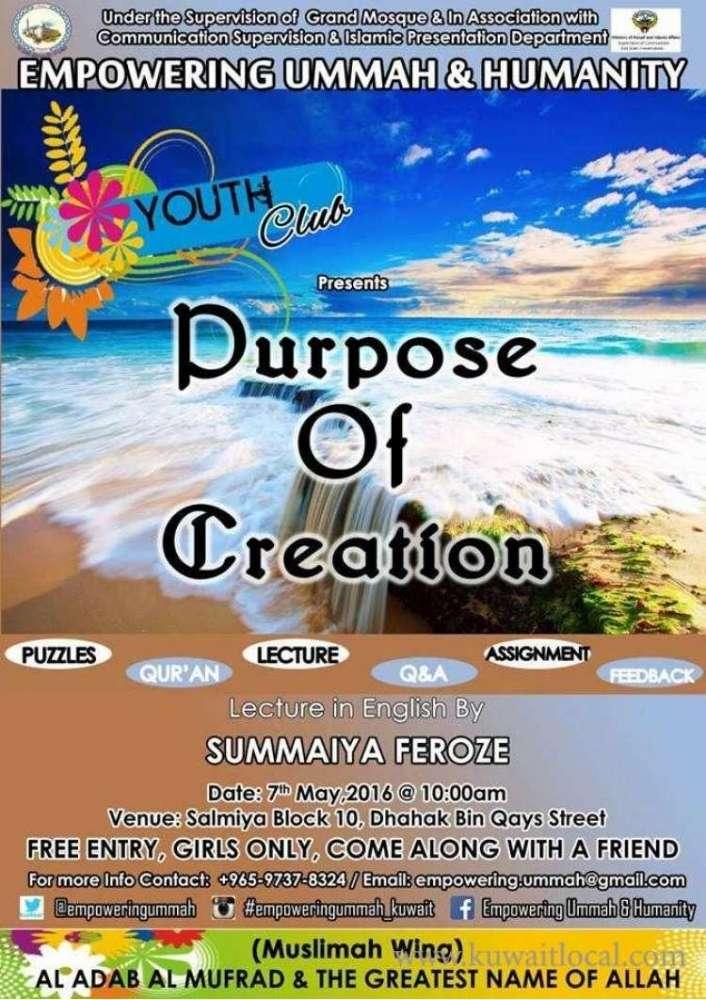 purpose-of-creation-kuwait