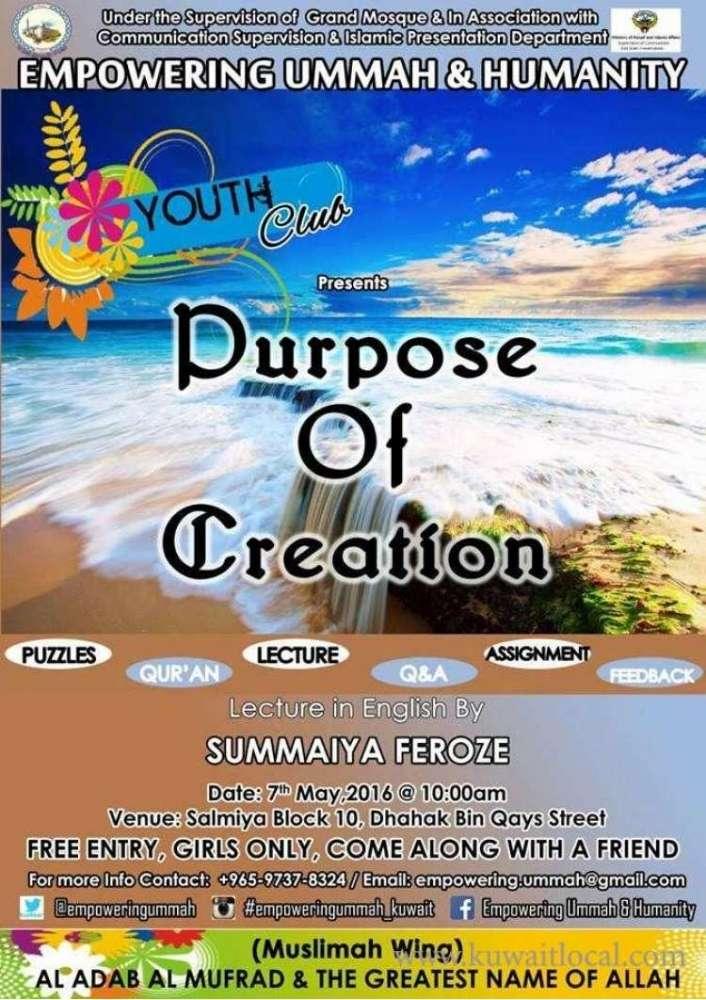 purpose-of-creation-kuwait