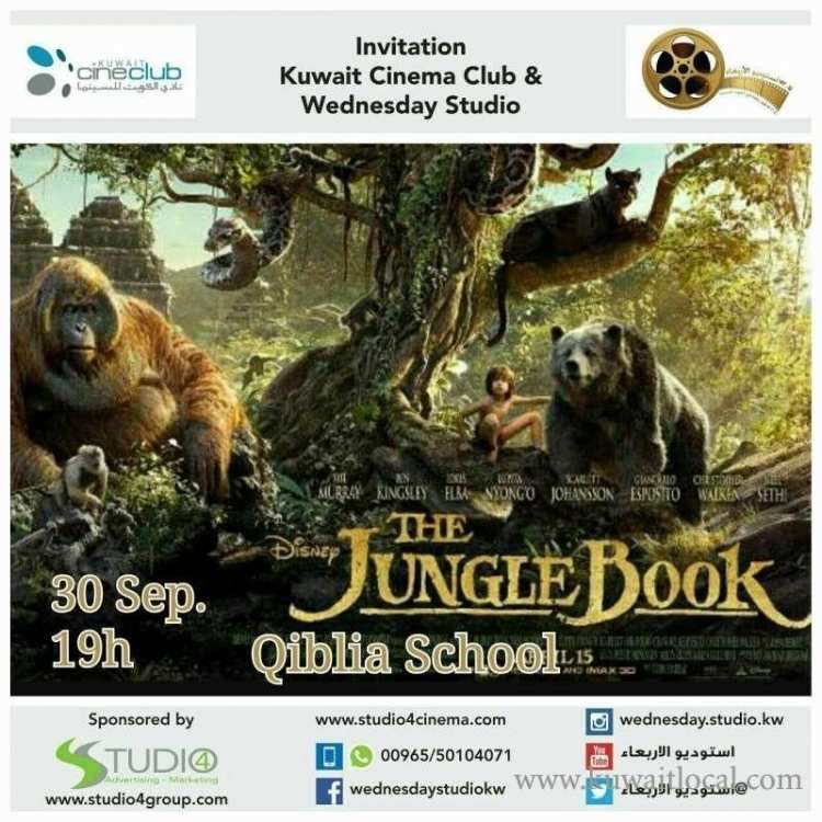 quiblia-school-kuwait