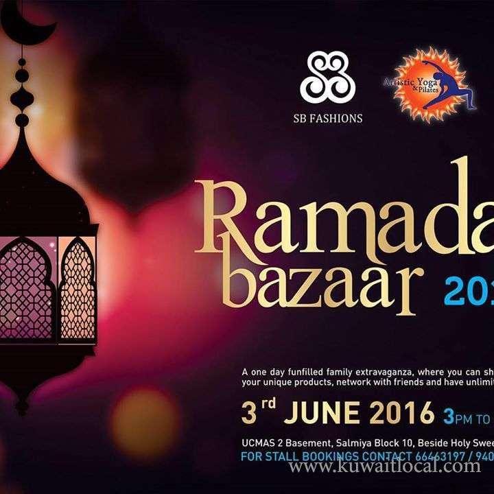 ramadan-bazar-kuwait