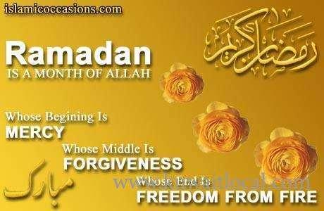 ramadan-kareem-kuwait