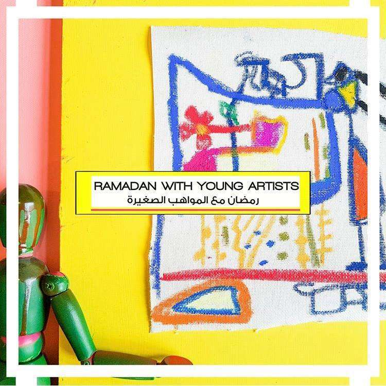 ramadan-with-young-artists-kuwait