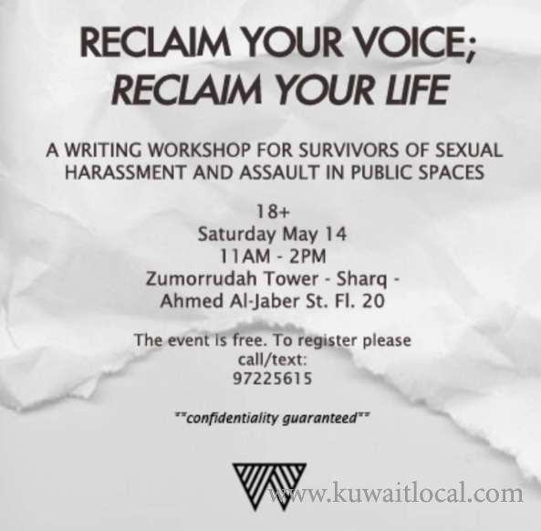 reclaim-your-voice,-reclaim-your-life-kuwait