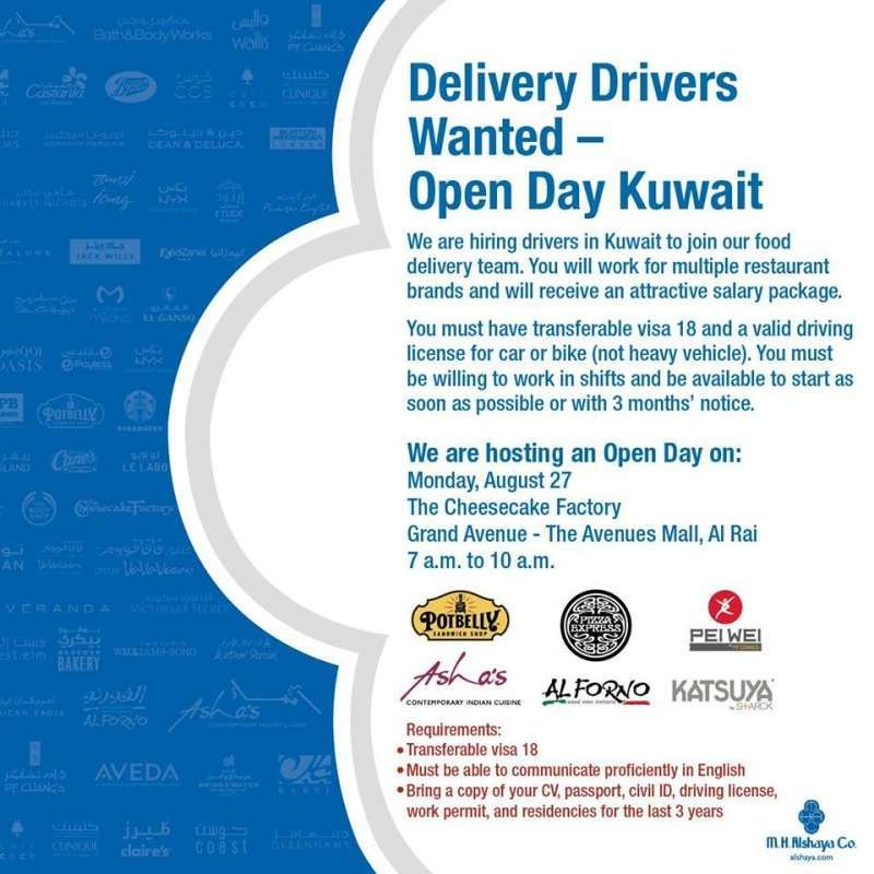 recruitment-event-for-food-delivery-drivers-kuwait