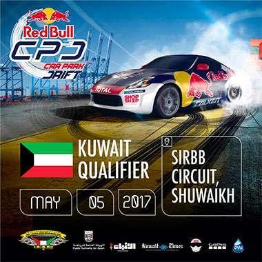 red-bull-car-park-drift-kuwait