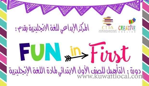 rehabilitation-of-first-grade-for-english-language-kuwait
