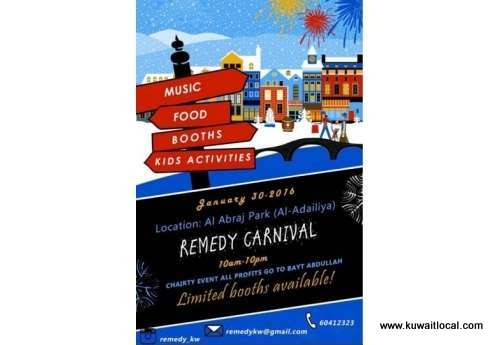 remedy-carnival-|-events-in-kuwait-kuwait