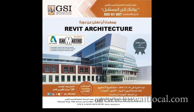 revit-architecture-kuwait