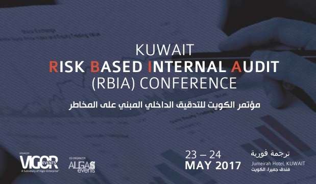 risk-based-internal-audit-conference-kuwait