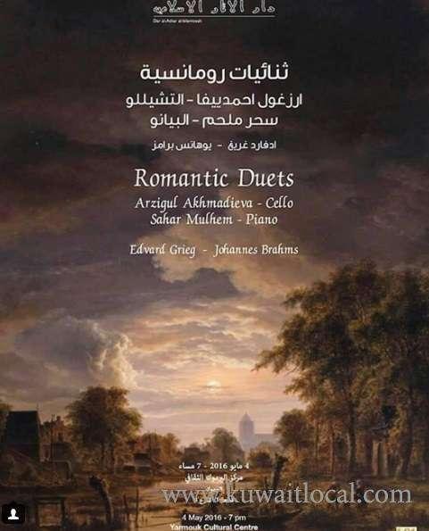 romantic-duets-kuwait