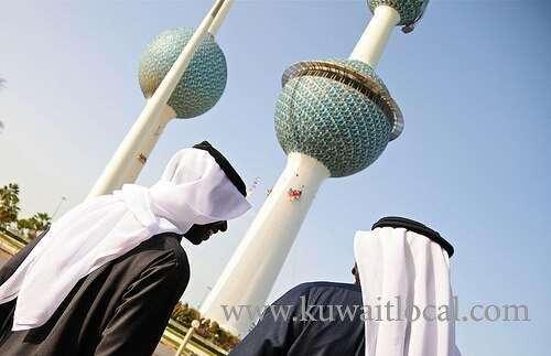 round-table-arabian-gulf-agm-2016-kuwait