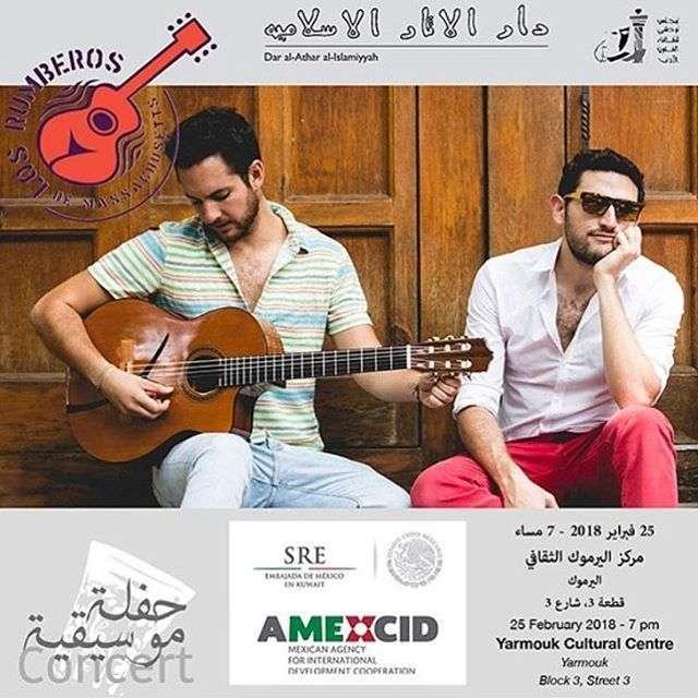 rumba-music-kuwait