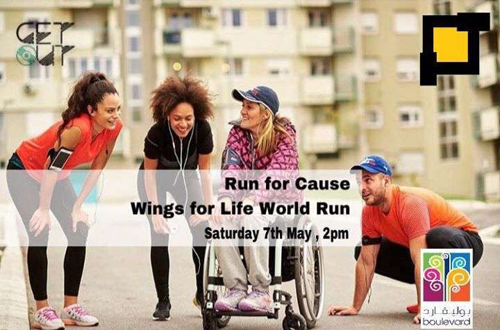 run-for-cause-wings-for-life-world-run-kuwait