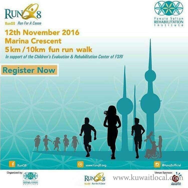 run-kuwait-kuwait