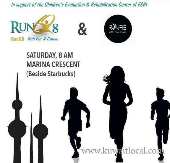 run-q8-kuwait