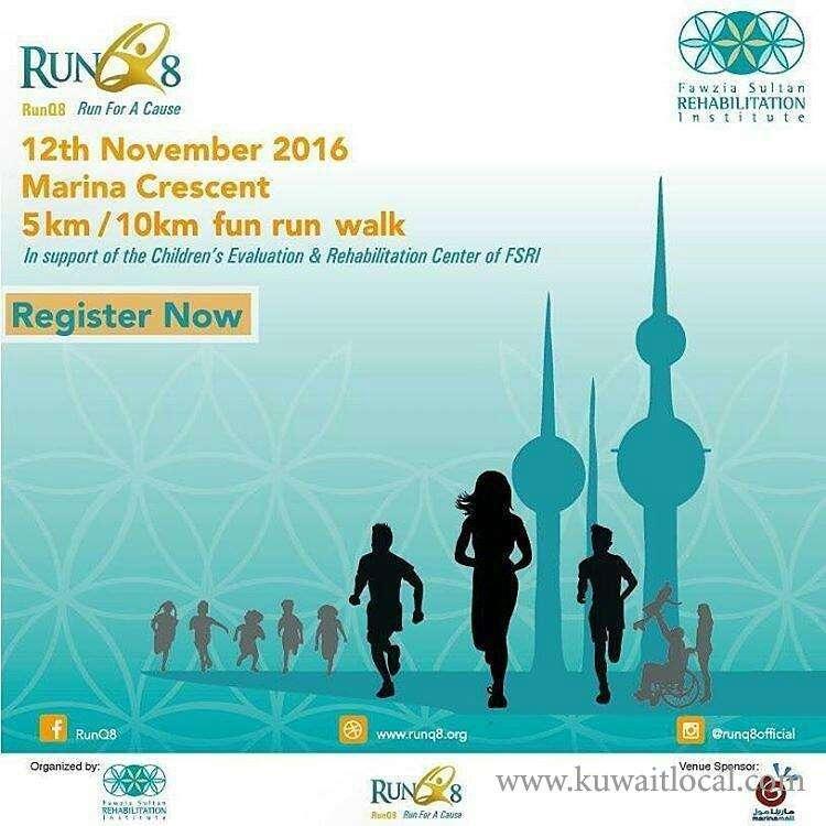 run-q8-for-a-cause-kuwait