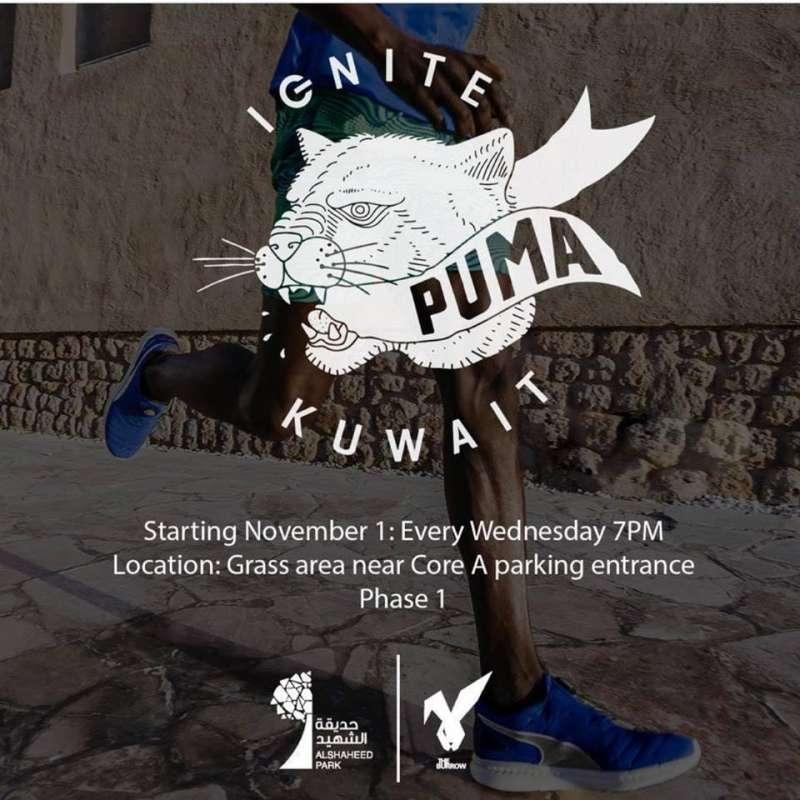 running-club-kuwait