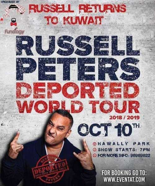 russell-peter-deported-world-tour-kuwait